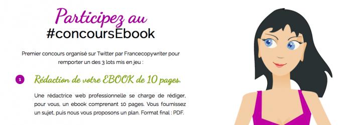 concours-francecopywriter-ebook